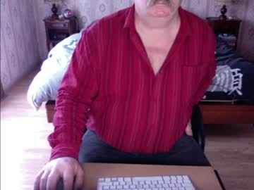 [06-12-20] bacanale7235 private show from Chaturbate