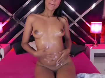 [21-06-21] athenabell record private from Chaturbate