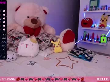[20-06-21] emmarosse1 record cam video from Chaturbate