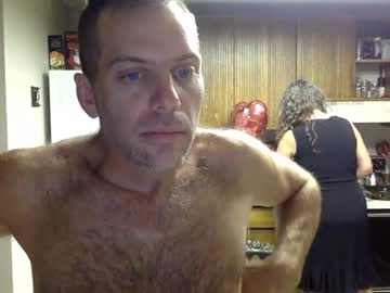 [26-03-19] dommymommy6969 public webcam