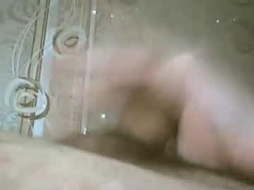 sexbatka