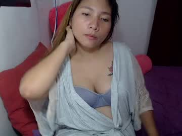 yourdreampinay01 chaturbate
