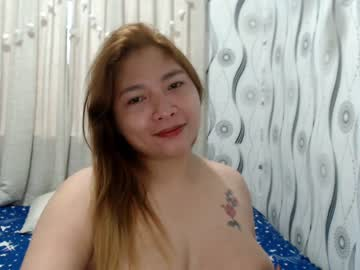 [13-10-20] yourdreampinay01 record private show video from Chaturbate