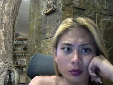 [28-01-20] asianhottiequeen record private sex show from Chaturbate
