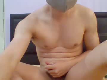 [21-09-19] terence_showhouse record private show from Chaturbate.com