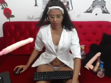 [19-01-20] yazmin70 record private show video