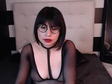 17-01-19 | amywine_ webcam video from Chaturbate