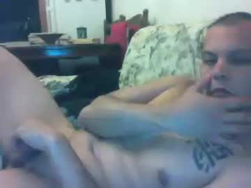 [05-04-20] bigpower1982 chaturbate private