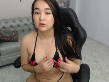 exotic_geisha