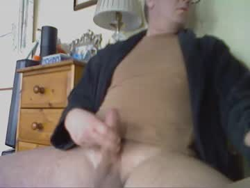 wearywillie chaturbate