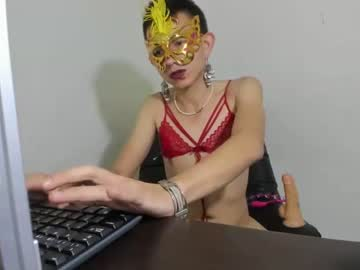 [28-05-19] sexyfreakjane record public show video
