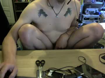 [19-07-19] donutzot private show from Chaturbate