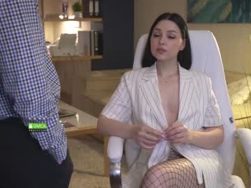 [21-06-21] office_online record private sex video from Chaturbate