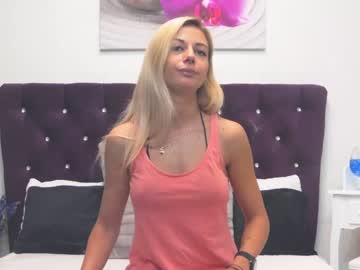 [25-09-20] lexydiamondss record private show