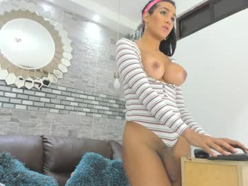 [06-08-19] honexdollts public show video from Chaturbate