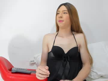 [26-02-20] marihana_one1 record premium show video from Chaturbate.com