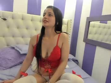 [11-08-20] chiquitita27 chaturbate private record