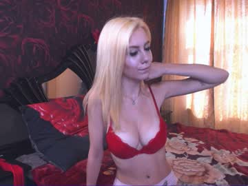 [12-07-19] bentley_and_steffy record private show from Chaturbate
