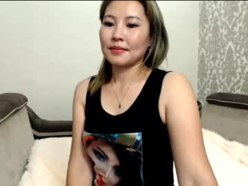 [02-07-20] winom chaturbate cam video