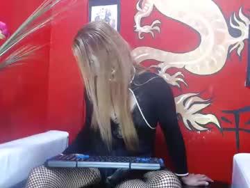 xiara_moreira