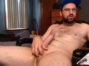 [25-08-21] thisthickdick777 chaturbate private show