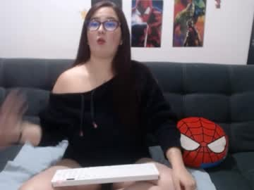 [14-07-20] perlacurvy record webcam video from Chaturbate