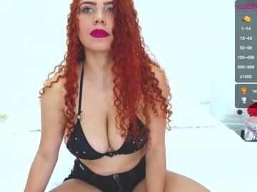 [18-01-21] ashley_black6 record private show from Chaturbate
