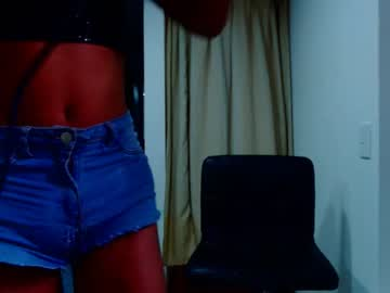 [06-06-20] isabell_henao chaturbate video with dildo