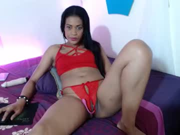 [05-07-20] ariiella_ webcam show from Chaturbate