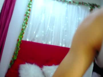 [03-12-20] yerkodallas private show from Chaturbate