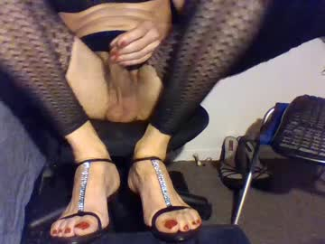 [22-02-20] cumeliacummington private XXX video from Chaturbate.com