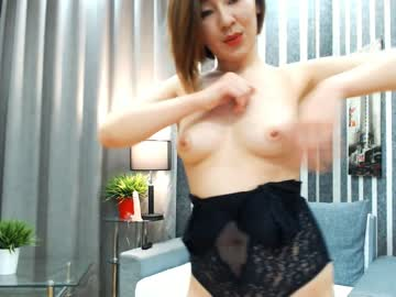 [12-04-19] reimimei record private webcam from Chaturbate