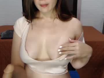 [16-08-20] 08_ivy record private webcam