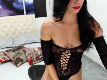 [13-11-19] megann_cruz chaturbate private record