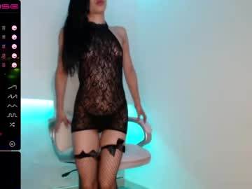 [04-08-21] luciana_roberts record public webcam from Chaturbate.com