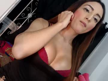 [04-04-20] amazingsexydoll private