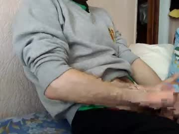[11-04-21] nur89 record private show from Chaturbate
