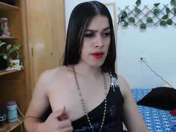 [08-07-20] luciana_ortiz record webcam show from Chaturbate