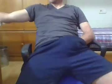 [12-05-19] nudespainboy chaturbate premium show video