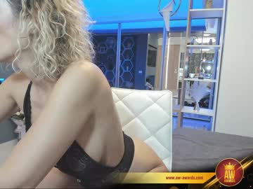 [15-05-19] amysuperheroes record private show from Chaturbate.com
