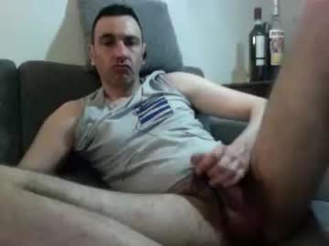 [20-04-19] superpolm record private show video from Chaturbate