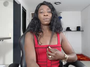 [07-07-20] alanaa_ebony record private show video from Chaturbate