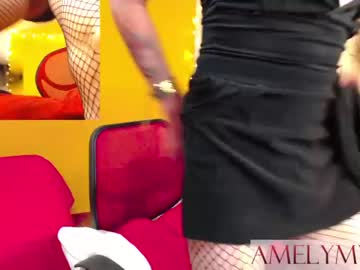 [15-06-21] amelymyers record premium show from Chaturbate.com
