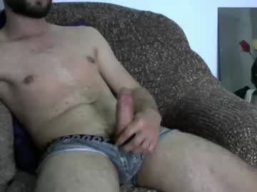 [29-05-20] handsomecock93 record public webcam video from Chaturbate