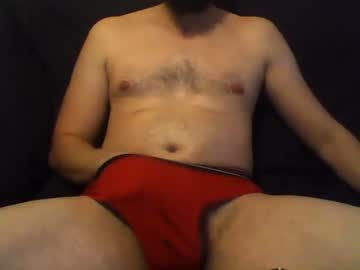 [26-12-19] spartacuscb video with dildo from Chaturbate.com