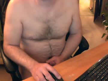 [21-07-19] slave_pandy record private show video
