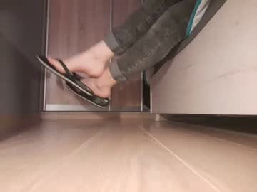 [04-12-20] barefoot_prince_98 record public webcam video from Chaturbate.com