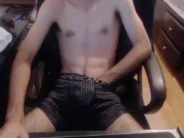 kevin0314 chaturbate