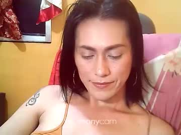 [17-01-21] kimilo69 record video with toys from Chaturbate.com