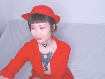 [26-05-19] aya_ug record private show from Chaturbate.com